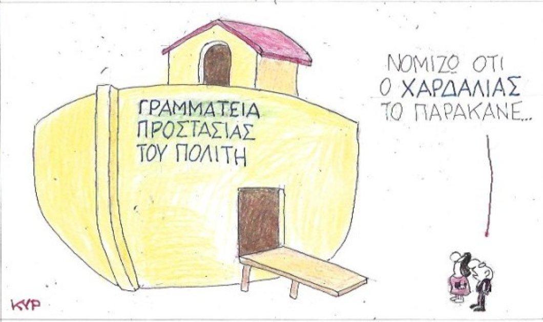 Ο Κυρ στην γελοιογραφία του: Νομίζω ότι ο Χαρδαλιάς το παράκανε…  - Κυρίως Φωτογραφία - Gallery - Video