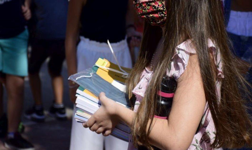 Κρήτη: Νέο περιστατικό βίας - Γονέας έβγαλε τη μάσκα της διευθύντριας σχολείου, χτυπώντας τη στο πρόσωπο. - Κυρίως Φωτογραφία - Gallery - Video