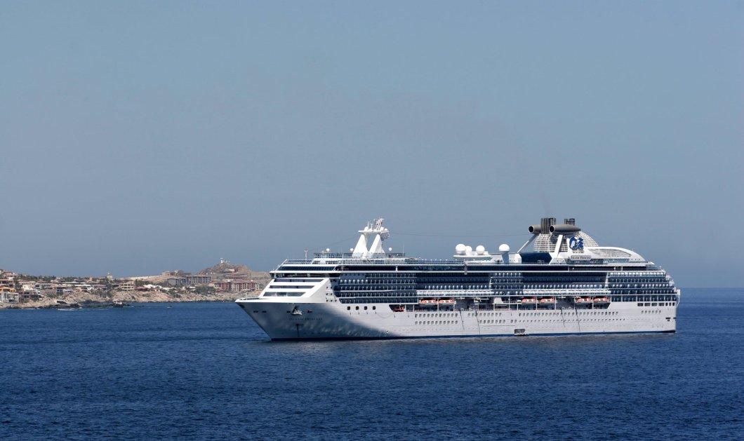 Κορωνοϊός: Συναγερμός σε κρουαζιερόπλοιο με 1000 επιβάτες ανοιχτά της Μήλου - Εντοπίστηκαν 12 κρούσματα, κατευθύνεται προς Πειραιά - Κυρίως Φωτογραφία - Gallery - Video