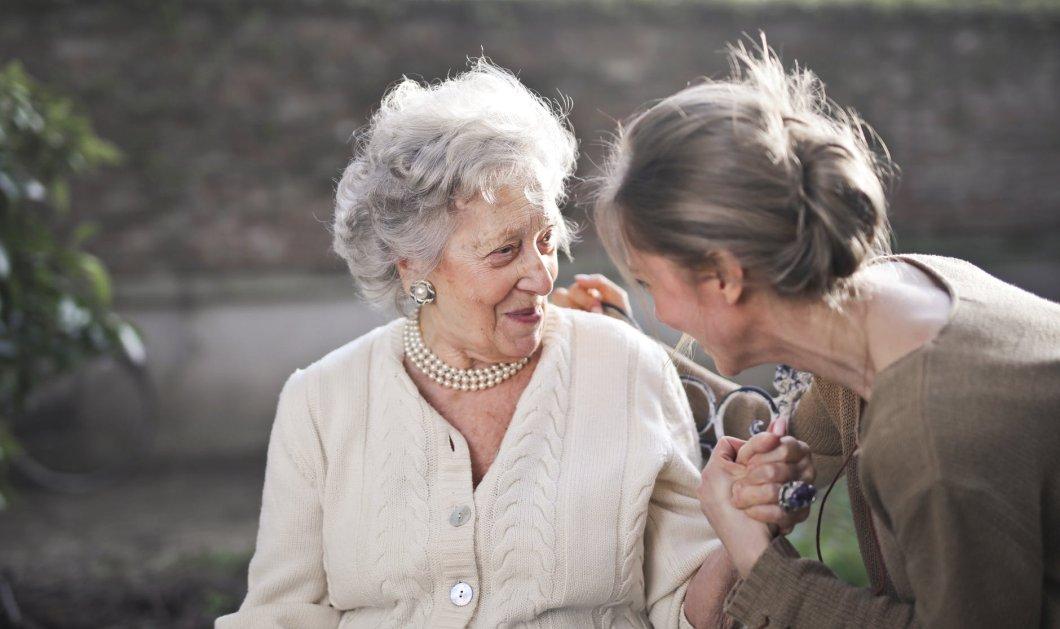 Το άρθρο του Βασίλη Σ. Κανέλλη: Τις γιαγιάδες και τους παππούδες τους προσέξαμε ή τους αφήνουμε να πεθάνουν αβοήθητοι; - Κυρίως Φωτογραφία - Gallery - Video