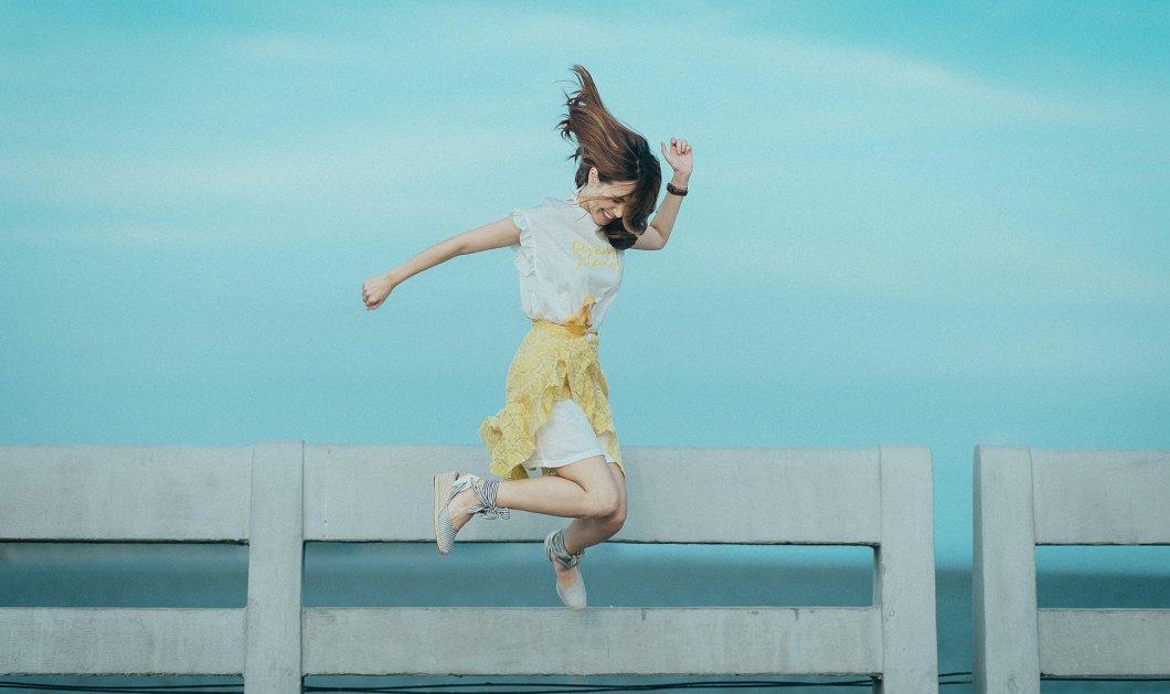 12 δυνατά συναισθήματα και η επίδρασή τους στο σώμα - Έρωτας, φόβος, στρες - Κυρίως Φωτογραφία - Gallery - Video