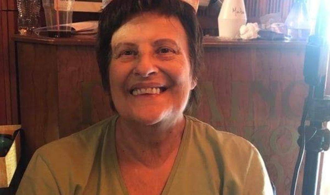Θλίψη στον χώρο του πολιτισμού: Πέθανε από κορωνοϊό η γνωστή σκηνογράφος & ενδυματολόγος Ιουλία Σταυρίδου - Κυρίως Φωτογραφία - Gallery - Video
