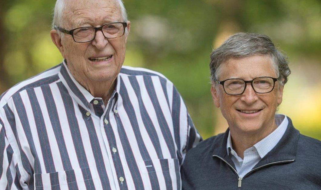 Πέθανε ο πατέρας του Bill Gates - 94 ετών ο William Henry, έπασχε από Αλτσχάιμερ (φωτό) - Κυρίως Φωτογραφία - Gallery - Video