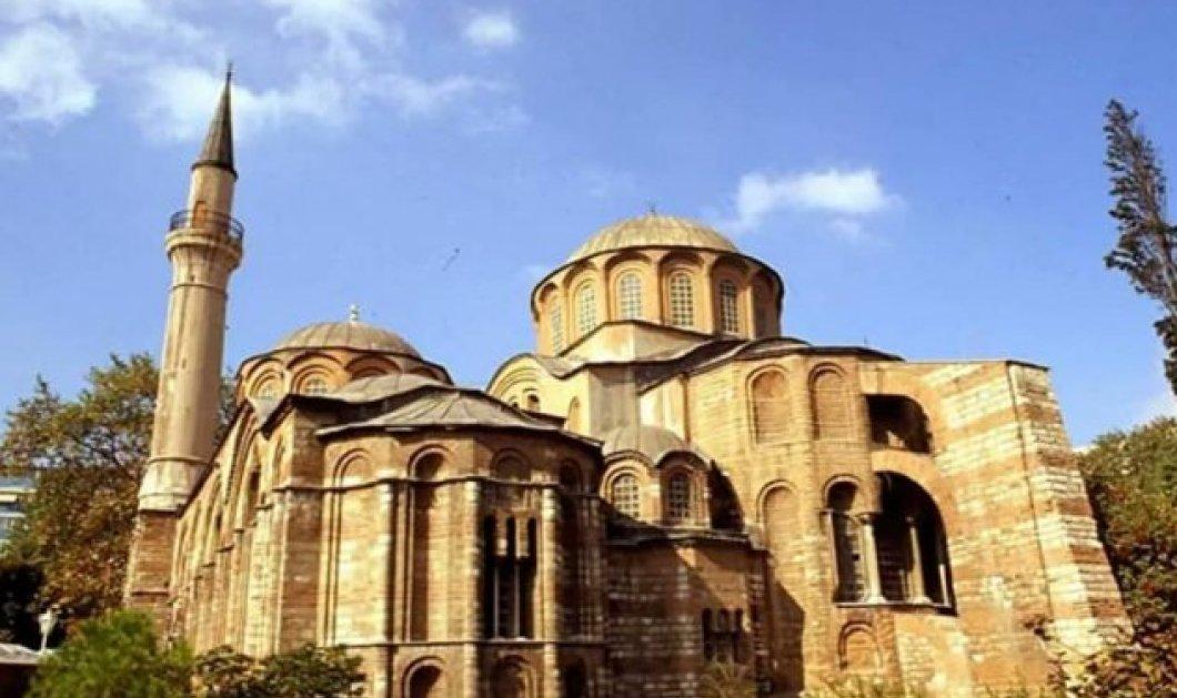 Μονή της Χώρας: Τζαμί από την Παρασκευή - Οι Τούρκοι θα προσευχηθούν μέσα, κάλυψαν τις πολύτιμες αγιογραφίες (φωτό) - Κυρίως Φωτογραφία - Gallery - Video