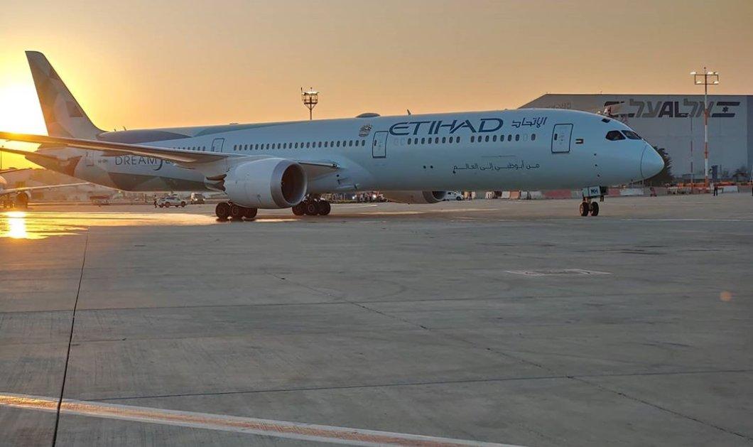 Good news από το Ισραήλ: Προσγειώθηκε για πρώτη φορά αεροπλάνο από τα Ηνωμένα Αραβικά Εμιράτα! (βίντεο) - Κυρίως Φωτογραφία - Gallery - Video