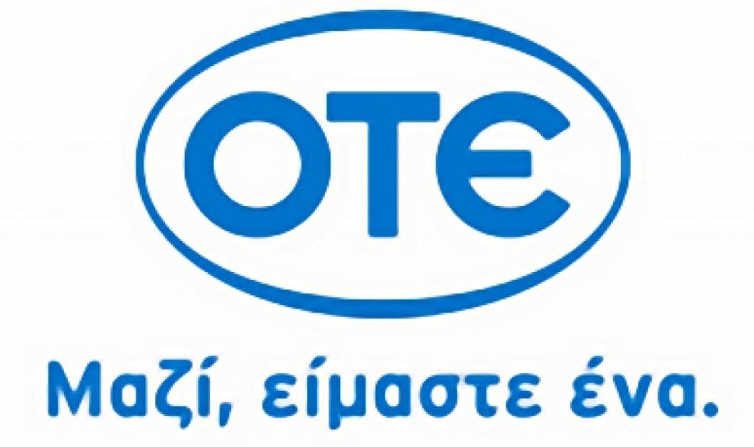 Όμιλος ΟΤΕ: Πλήθος διακρίσεων με επίκεντρο τον πελάτη, για τους ανθρώπους της πρώτης γραμμής - Κυρίως Φωτογραφία - Gallery - Video