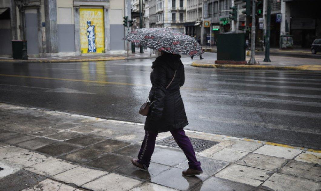 Καιρός: Βροχερή Κυριακή με καταιγίδες & πτώση θερμοκρασίας – Πού θα σημειωθούν έντονα φαινόμενα  - Κυρίως Φωτογραφία - Gallery - Video
