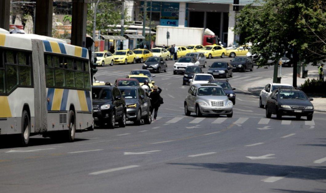 Διακοπή κυκλοφορίας το Σαββατοκύριακο σε Αθήνα - Ποιοι δρόμοι κλείνουν & ποιες ώρες - Κυρίως Φωτογραφία - Gallery - Video