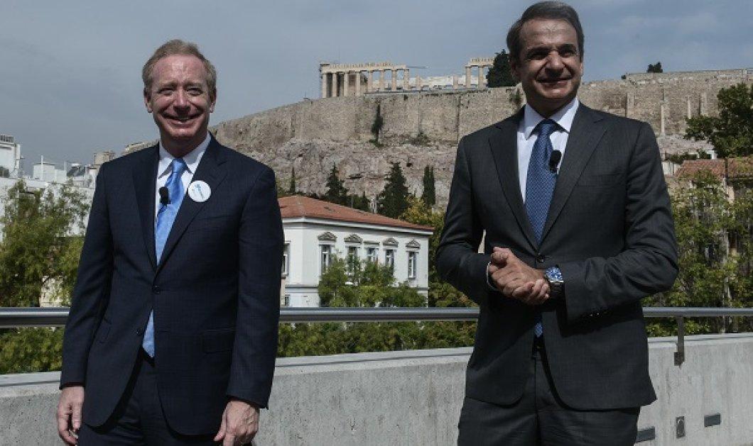 Η μεγάλη επένδυση της Microsoft ύψους 1 δισ. ευρώ στη χώρα μας - Μητσοτάκης: Μια σημαντική ημέρα για την Ελλάδα (φωτό - βίντεο) - Κυρίως Φωτογραφία - Gallery - Video