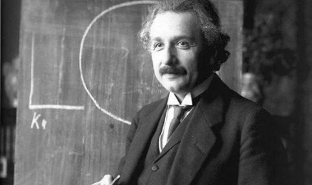 Τα πιο ακριβά γράμματα στην ιστορία της ανθρωπότητας: Η επιστολή του επιβάτη του Τιτανικού, το «γράμμα του Θεού» του Αϊνστάιν (φωτό) - Κυρίως Φωτογραφία - Gallery - Video
