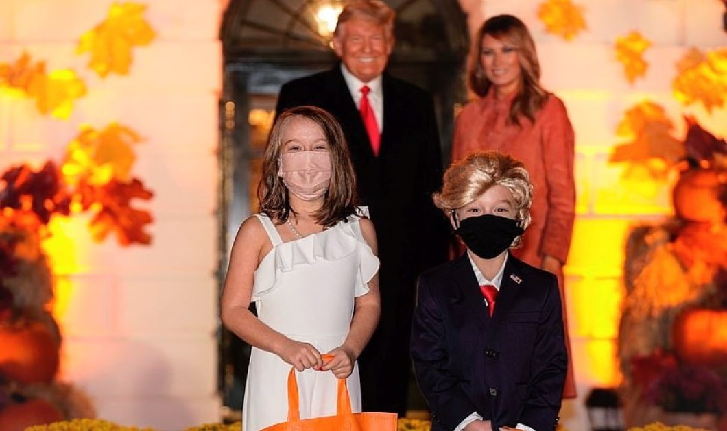 Halloween 2020: Δύο μικροί mini me Μελάνια & Ντόναλντ Τραμπ «εισέβαλαν» στον Λευκό Οίκο (Φωτό & Βίντεο)  - Κυρίως Φωτογραφία - Gallery - Video