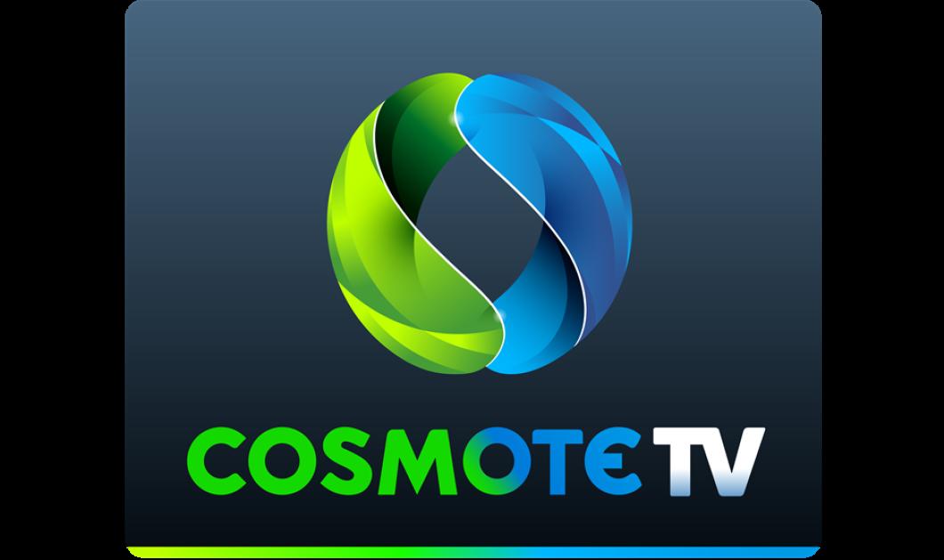 COSMOTE TV: Μειωμένοι από σήμερα οι λογαριασμοί των συνδρομητών της  - Κυρίως Φωτογραφία - Gallery - Video