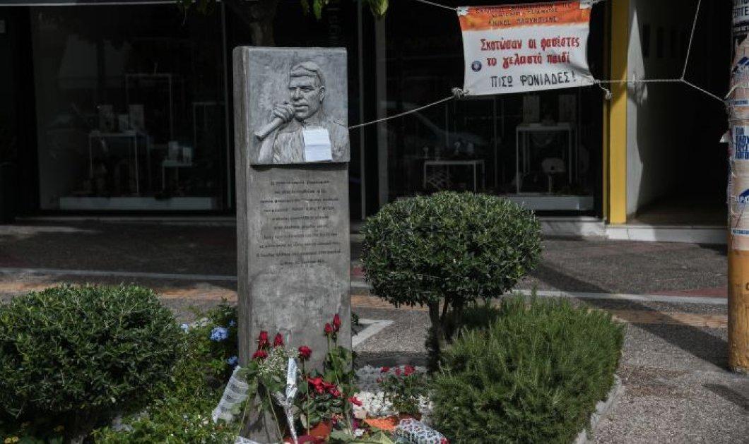 Γέμισε λουλούδια το μνημείο του Παύλου Φύσσα στο Κερατσίνι - Το συγκινητικό σημείωμα (φωτό)  - Κυρίως Φωτογραφία - Gallery - Video