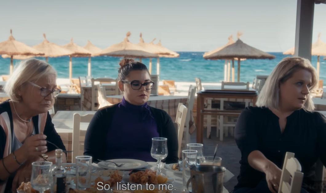 Golden Dawn Girls: Κυκλοφόρησε το συγκλονιστικό ντοκιμαντέρ του Νορβηγού σκηνοθέτη Håvard Bustnes για τις γυναίκες της Χρυσής Αυγής - Δείτε το trailer  - Κυρίως Φωτογραφία - Gallery - Video