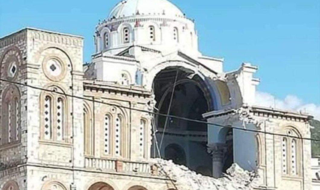 Σεισμός 6,7 Ρίχτερ: Κατέρρευσαν κτίρια στην Σμύρνη - Φόβοι για θύματα στην Τουρκία, οι ζημιές στην Σάμο (φωτό - βίντεο) - Κυρίως Φωτογραφία - Gallery - Video