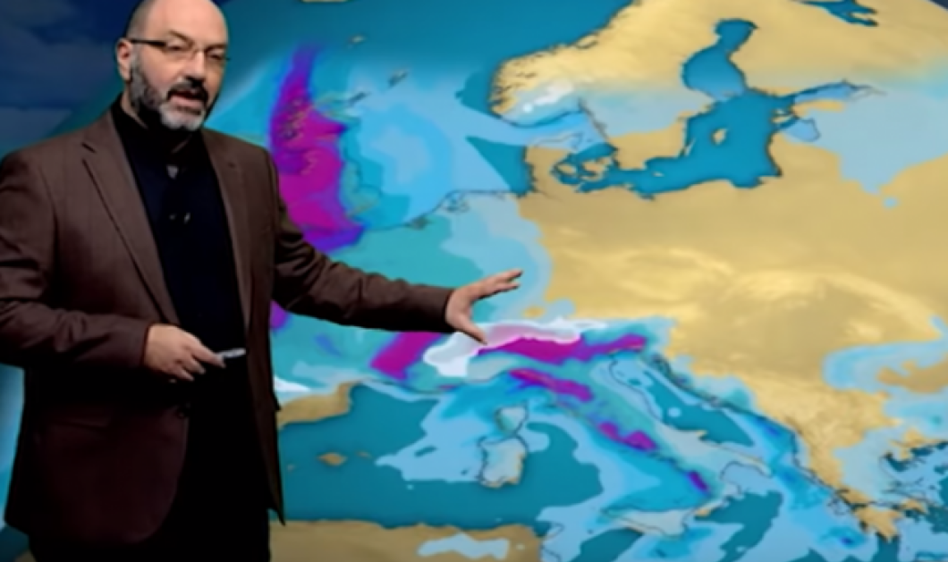 Καιρός - Αρναούτογλου: Επιστρέφει η κακοκαιρία - Σε ποιες περιοχές θα εκδηλωθούν ισχυρά καιρικά φαινόμενα;  - Κυρίως Φωτογραφία - Gallery - Video