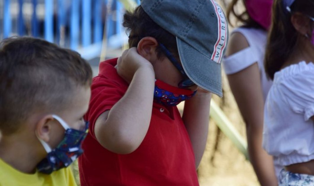 Mask Break στα σχολεία: Τι είναι το διάλειμμα μάσκας που ζητάει το υπουργείο Παιδείας - Θα ισχύσει από την Δευτέρα 26 Οκτωβρίου. - Κυρίως Φωτογραφία - Gallery - Video