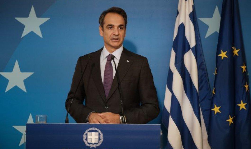 Κυρ. Μητσοτάκης - Σύνοδος Κορυφής: Είναι σαφές ότι εφόσον η Τουρκία συνεχίσει μονομερή επιθετική συμπεριφορά θα υπάρχουν συνέπειες - Κυρίως Φωτογραφία - Gallery - Video
