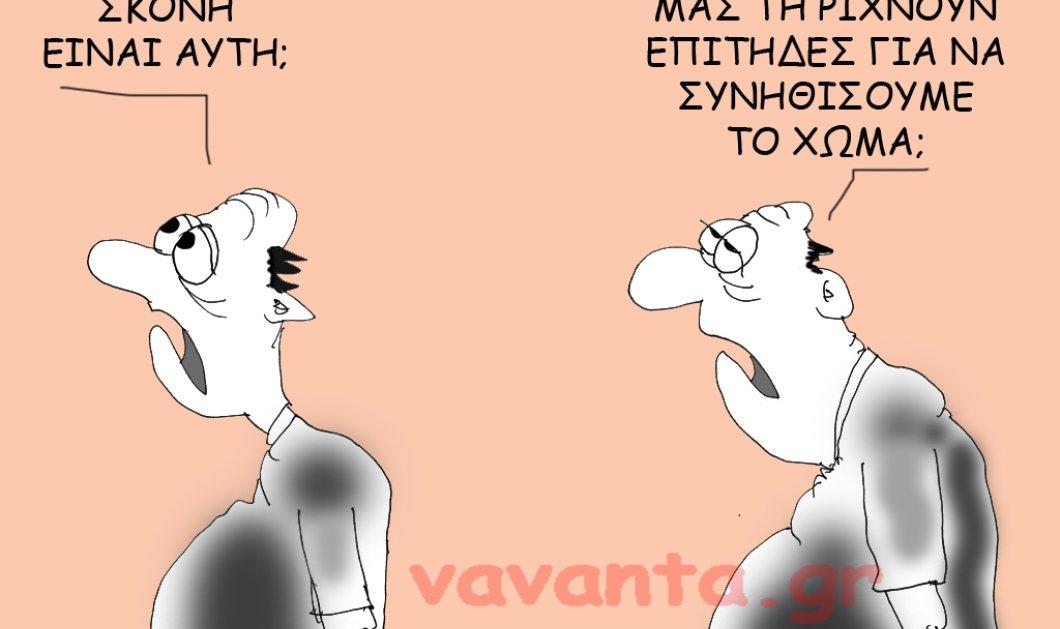 """Ο Θοδωρής Μακρής στη γελοιογραφία του: Σκόνη """"πνίγει"""" την Ελλάδα – Ρε μπας & μας τη ρίχνουν επίτηδες…   - Κυρίως Φωτογραφία - Gallery - Video"""