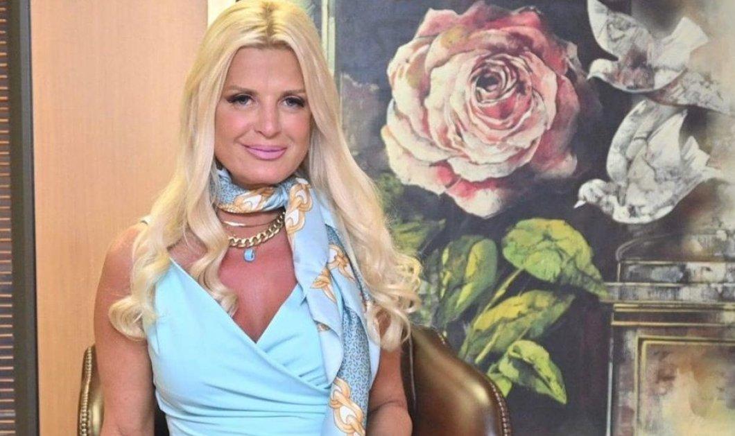 """Μαρίνα Πατούλη: Tο καταπράσινο ζουζουνί σύνολο """"φωτίζει"""" την Ευρώπη - Η φωτογραφία με πλατύ χαμόγελο & η επίσκεψη στα Τρίκαλα  - Κυρίως Φωτογραφία - Gallery - Video"""
