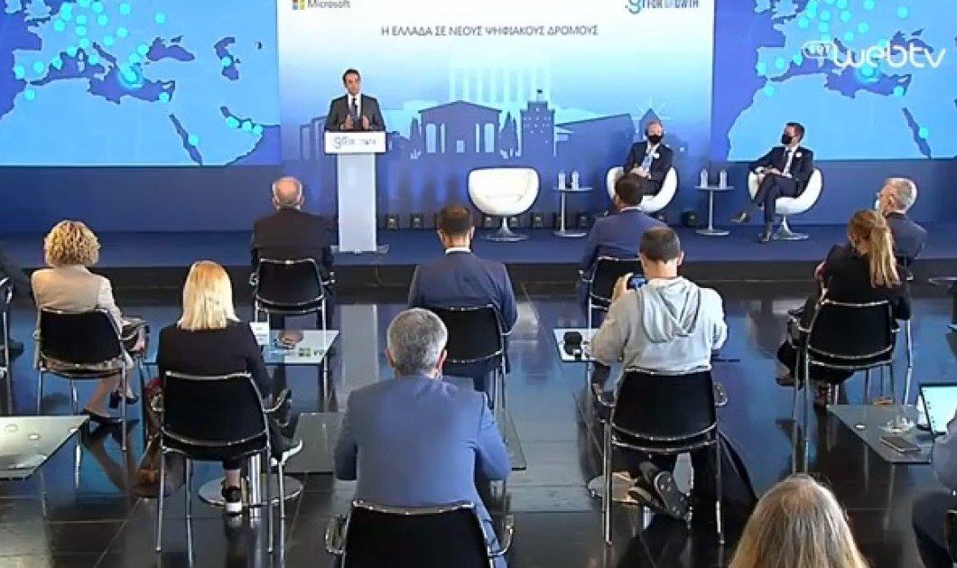 Live: Παρουσιάζεται στο Μουσείο της Ακρόπολης η μεγάλη επένδυση της Microsoft στην Ελλάδα- Οι ομιλίες Μητσοτάκη & Σμιθ - Κυρίως Φωτογραφία - Gallery - Video