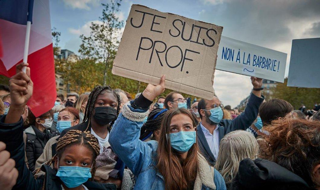 «Je suis Samuel»- «Je suis prof»: Μαζικές διαδηλώσεις & οργή των Γάλλων για το αποτρόπαιο τέλος του καθηγητή (φωτό- βίντεο) - Κυρίως Φωτογραφία - Gallery - Video