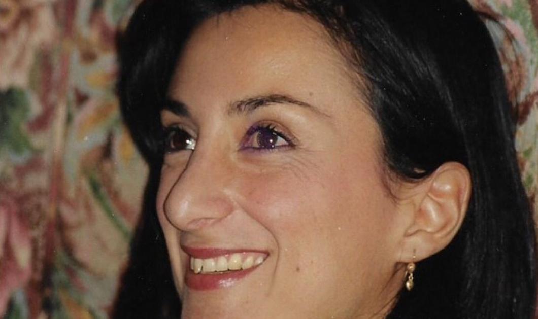 Δάφνη Καρουάνα Γκαλιζία: Βραβείο στην μνήμη της δημοσιογράφου που δολοφονήθηκε γιατί κατήγγειλε την διαφθορά στην Μάλτα   - Κυρίως Φωτογραφία - Gallery - Video