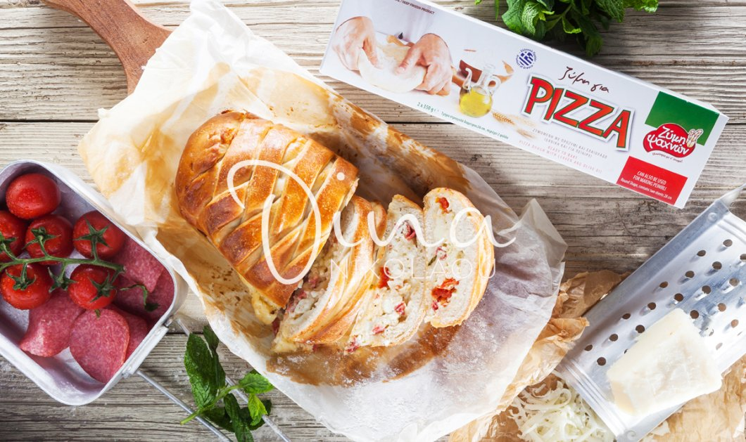 H Nτίνα Νικολάου δημιουργεί: Πίτσα πλεκτή με μείγμα τυριών, ντοματίνια και σαλάμι αέρος  - Κυρίως Φωτογραφία - Gallery - Video