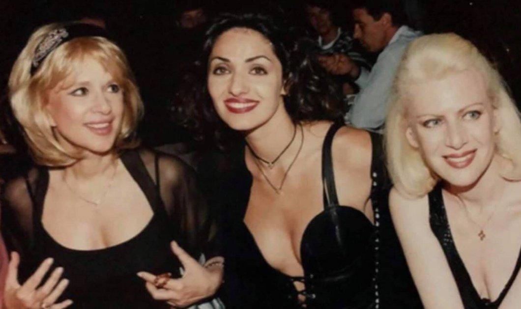 Απίθανη vintage φωτό: Κουκλίτσα η Αλίκη Βουγιουκλάκη με το top model των 90s Βίκυ Κουλιανού- Επιτέλους χαμόγελο της Ακρίτα - Κυρίως Φωτογραφία - Gallery - Video