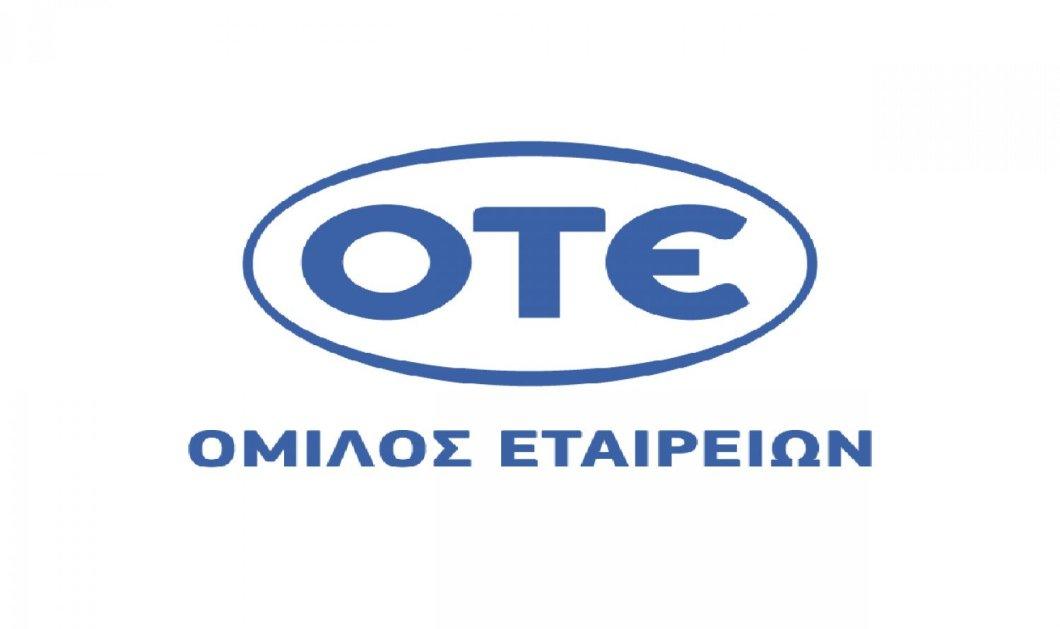 Αποτελέσματα ομίλου ΟΤΕ για το Γ' τρίμηνο του 2020 - Έσοδα Ομίλου στα €1.004 εκατ., μειωμένα κατά μόλις 0,8%, παρά την επίδραση της πανδημίας - Κυρίως Φωτογραφία - Gallery - Video