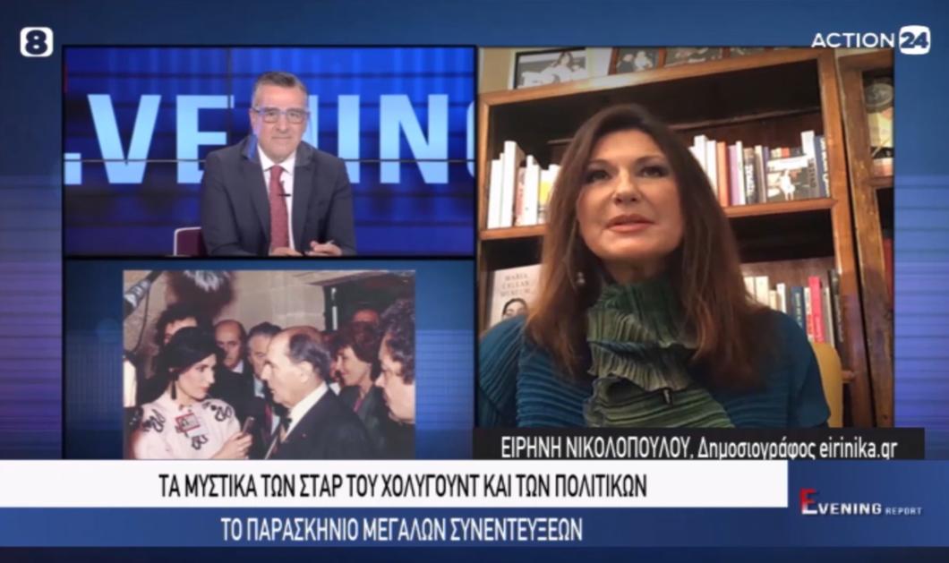 Όταν ο Γιώργος Κουβαράς με κάλεσε στο Evening Report  & μίλησα για τους διάσημους που συνάντησα & πήρα συνεντεύξεις  - Το βιβλίο που ετοιμάζω (Φωτό & Βίντεο)  - Κυρίως Φωτογραφία - Gallery - Video