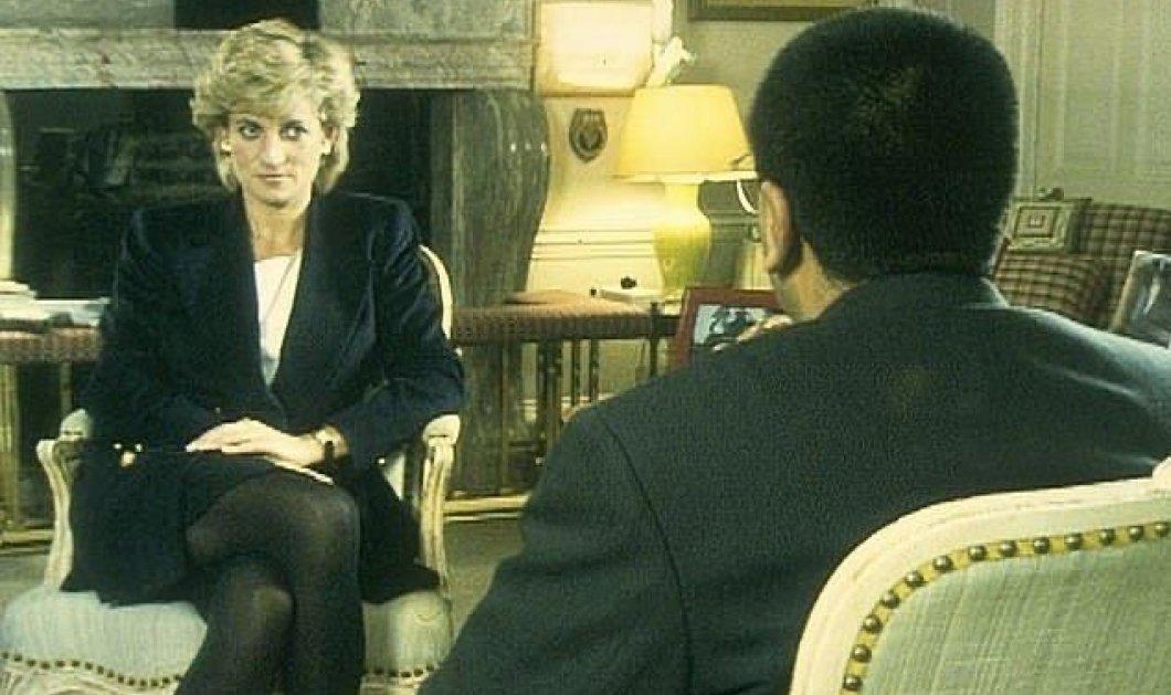Ο πρίγκιπας William σπάει τη σιωπή του για την αμφιλεγόμενη συνέντευξη της μητέρας του, Diana, στο BBC το 1995- Η ανακοίνωση που εξέδωσε (φωτό-βίντεο) - Κυρίως Φωτογραφία - Gallery - Video