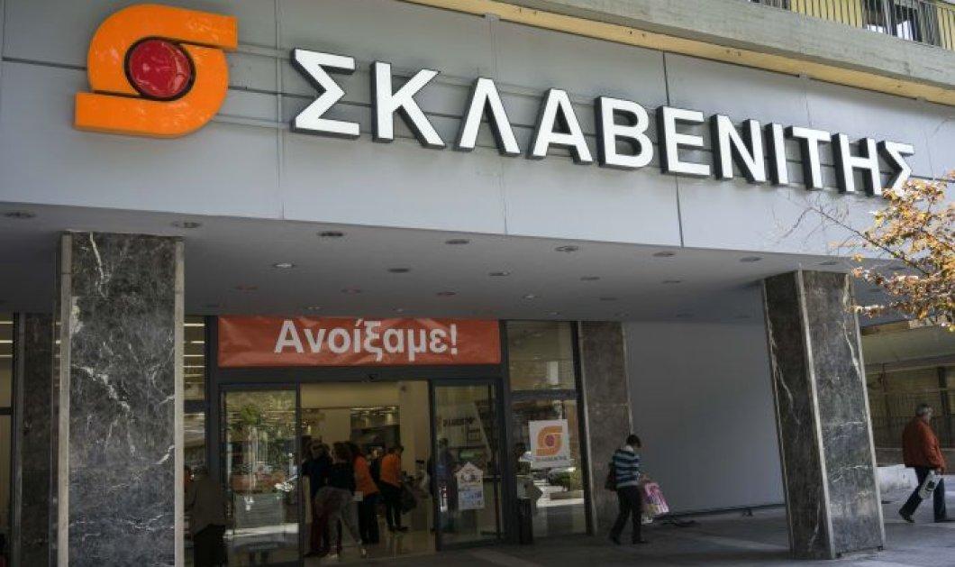 Πρεμιέρα για το sklavenitis.gr: Ποιες περιοχές εξυπηρετεί - Παραδόσεις έως τις 11 τη νύχτα - Η συγχώνευση με Caremarket  - Κυρίως Φωτογραφία - Gallery - Video