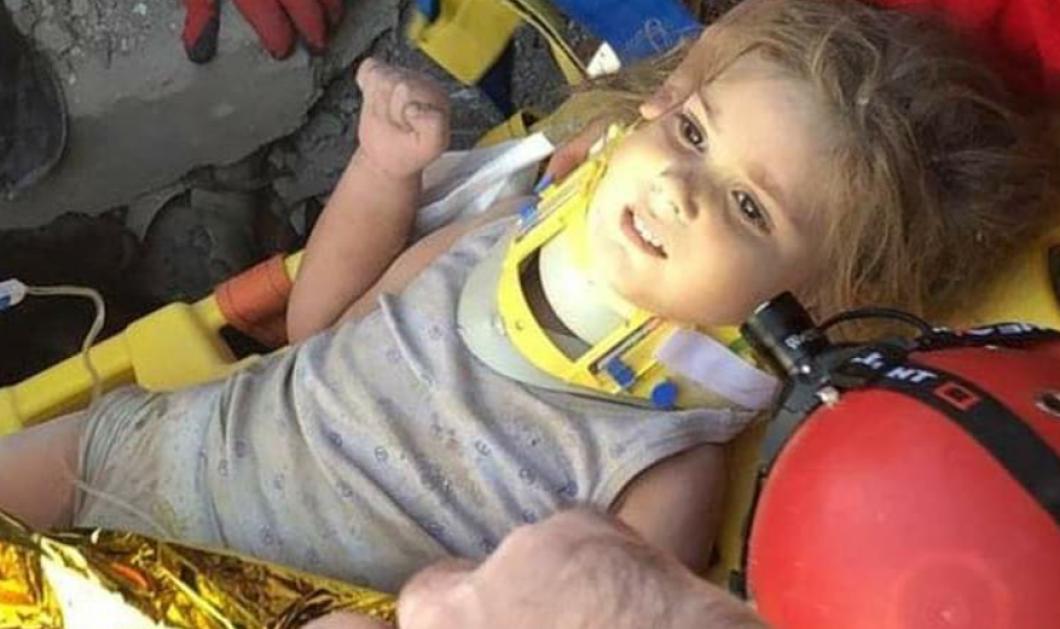 Κεφτέδες και αϊράνι ζήτησε να φάει η 3χρονη που σώθηκε από θαύμα  στην Τουρκία - Έμεινε στα συντρίμμια για 91 ώρες (βίντεο) - Κυρίως Φωτογραφία - Gallery - Video