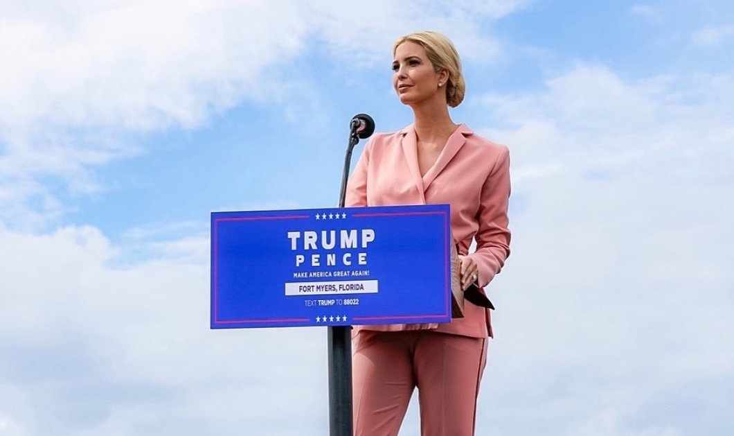 Ivanka Trump: Η γκαρνταρόμπα της Πρώτης Κόρης των ΗΠΑ σε όλη τη διάρκεια της θητείας του πατέρα της - Αυστηρό look, μονοχρωμίες & ton sur ton (φωτό) - Κυρίως Φωτογραφία - Gallery - Video