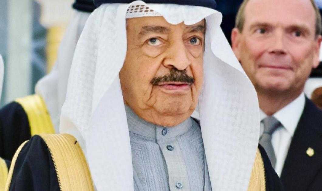 Πέθανε ο Πρίγκιπας Χαλίφα του Μπαχρέιν, ο μακροβιότερος πρωθυπουργός του κόσμου - Κυβέρνησε 50 χρόνια  - Κυρίως Φωτογραφία - Gallery - Video