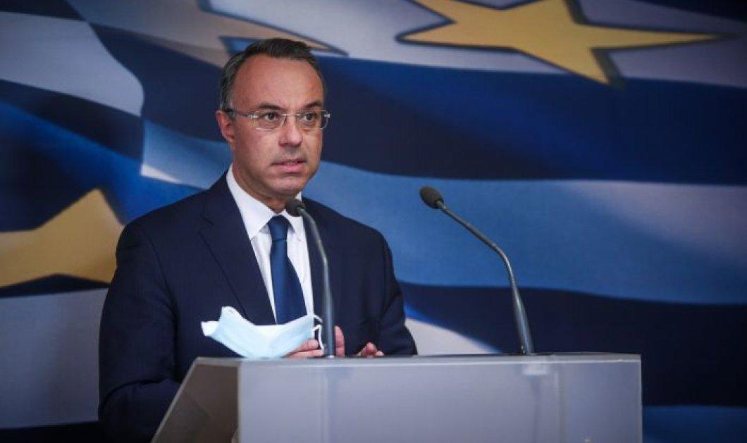 Χρ. Σταϊκούρας: Η επιστρεπτέα προκαταβολή θα συνεχιστεί και το 2021 - Στα 32 δισ. τα μέτρα στήριξης για την ελληνική κοινωνία (Βίντεο)  - Κυρίως Φωτογραφία - Gallery - Video