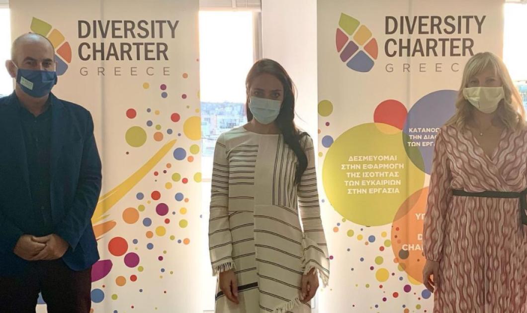 Δόμνα Μιχαηλίδου: Είχα την χαρά να υπογράψω «Χάρτα Διαφορετικότητας» - Προσπάθεια για την εξάλειψη της ανισότητας στο εργασιακό περιβάλλον (φωτό)  - Κυρίως Φωτογραφία - Gallery - Video