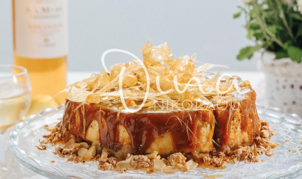 Η Ντίνα Νικολάου δημιουργεί: Απίθανο cheesecake καραμέλα με λαχταριστή σάλτσα butterchotch - Κυρίως Φωτογραφία - Gallery - Video