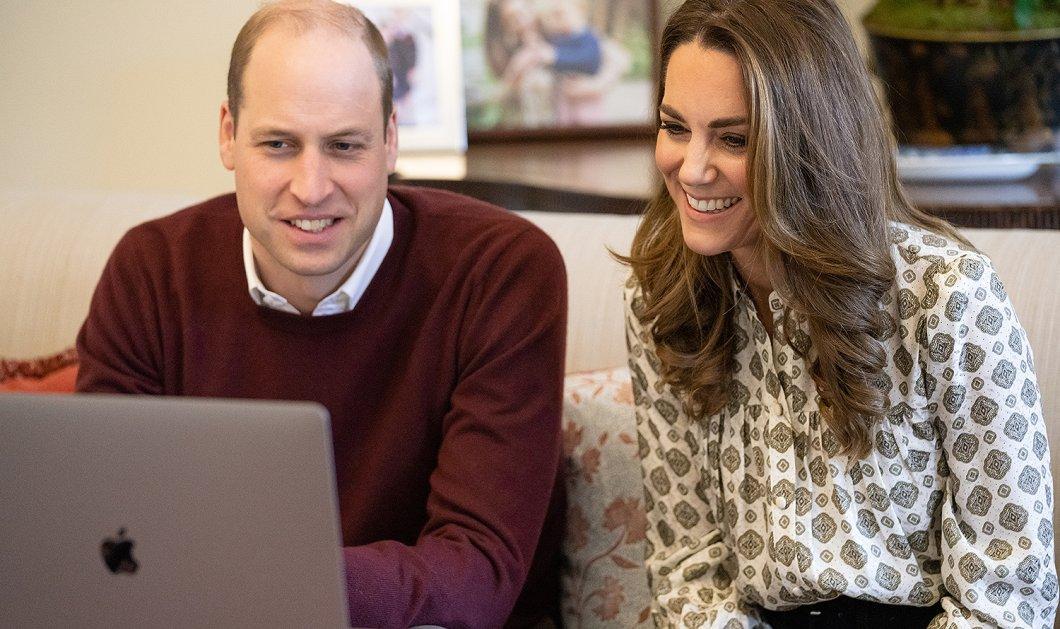 Πριγκίπισσα Κέιτ & πρίγκιπας Γουίλιαμ: Χαλαρό zoom video από το ζεστό σπιτικό τους – Δίνουν συμβουλές σε μπαμπάδες για το lockdown (Φωτό & Βίντεο)  - Κυρίως Φωτογραφία - Gallery - Video
