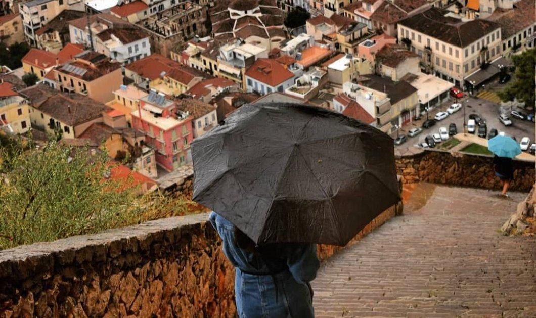 Καιρός: Βροχές & καταιγίδες σήμερα - Σε ποιες περιοχές θα είναι πιο έντονα τα φαινόμενα - Κυρίως Φωτογραφία - Gallery - Video