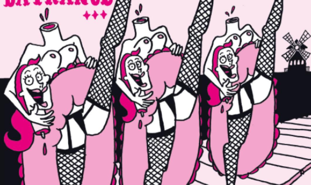 Φοβερό το νέο σκίτσο του Charlie Hebdo: Αποκεφαλισμένες οι χορεύτριες του Lido συνεχίζουν γιατί η... Γαλλία θα είναι πάντα η Γαλλία!  - Κυρίως Φωτογραφία - Gallery - Video