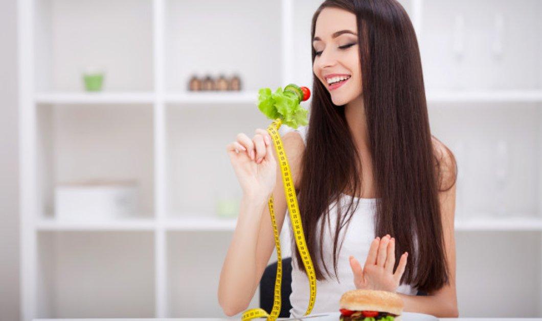 Αδυνατίζουμε με ασφάλεια - Διατροφικές συμβουλές που θα σε βοηθήσουν να φτάσεις στον στόχο σου (Διαιτολόγιο) - Κυρίως Φωτογραφία - Gallery - Video