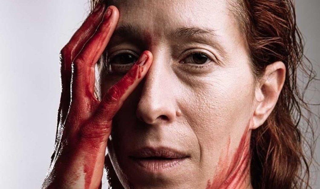 Το θέατρο ματώνει & όλους θα μας στοιχειώνει η φωτογράφιση των ηθοποιών: Κόρα Καρβούνη, Μαρία Κορινθίου, Γιάννης Αϊβάζης & Λευτέρης Πολυχρόνης (Φωτό & Βίντεο) - Κυρίως Φωτογραφία - Gallery - Video
