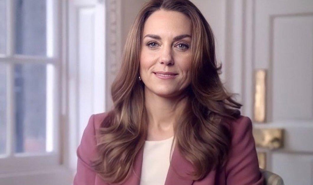 Η πριγκίπισσα Kate στα χνάρια της... έκπτωτης Meghan: On camera μιλάει με άψογη ορθοφωνία & συγχαίρει γονείς, παιδιά, φροντιστές - Το look παρουσιάστριας ειδήσεων (βίντεο)   - Κυρίως Φωτογραφία - Gallery - Video