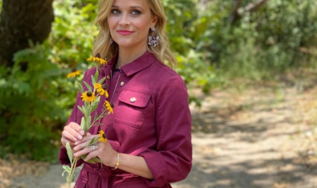 H σταρ του Xόλιγουντ Reese Witherspoon αποκαλύπτει τα μυστικά της ομορφιάς στην επιδερμίδα της  - Πως περιποιείται το πρόσωπό της  - Κυρίως Φωτογραφία - Gallery - Video