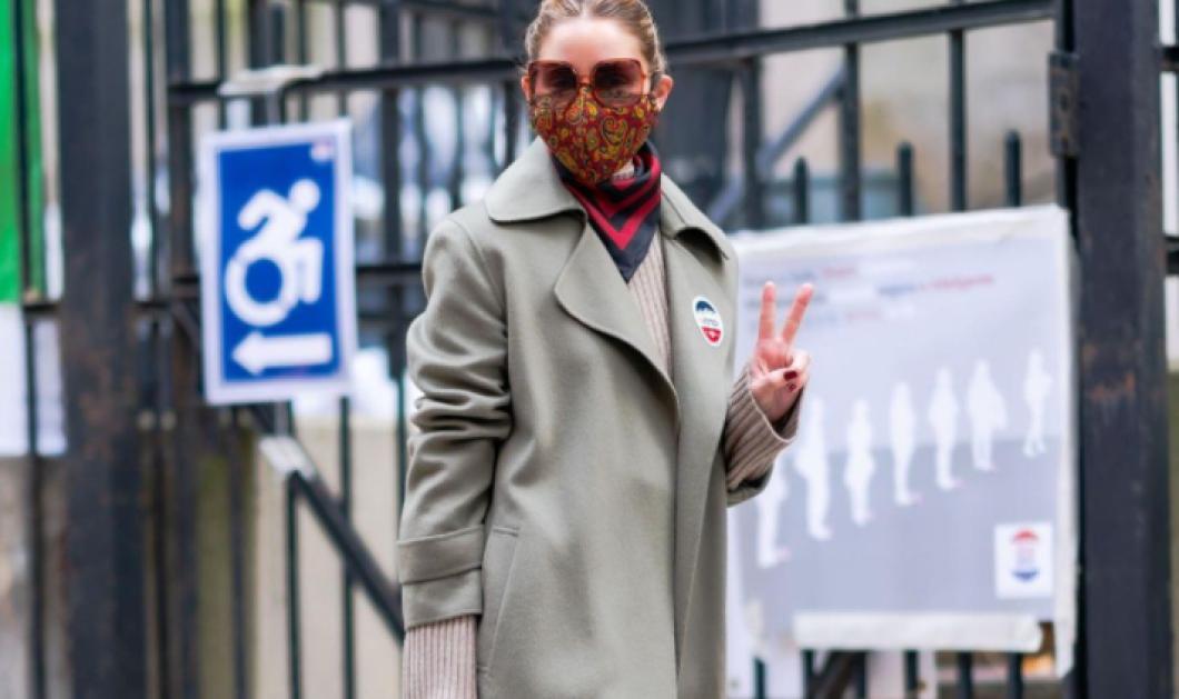 Τα πιο στυλάτα χτενίσματα που μπορείς να συνδυάσεις με τη μάσκα προστασίας - Κυρίως Φωτογραφία - Gallery - Video