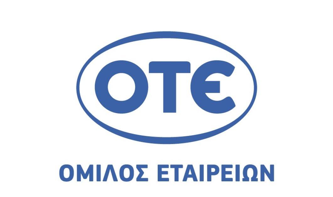 Ο ΟΤΕ στους διεθνείς δείκτες FTSE4Good με τις κορυφαίες εταιρείες σε θέματα βιώσιμης ανάπτυξης- Για 12η συνεχή χρονιά - Κυρίως Φωτογραφία - Gallery - Video