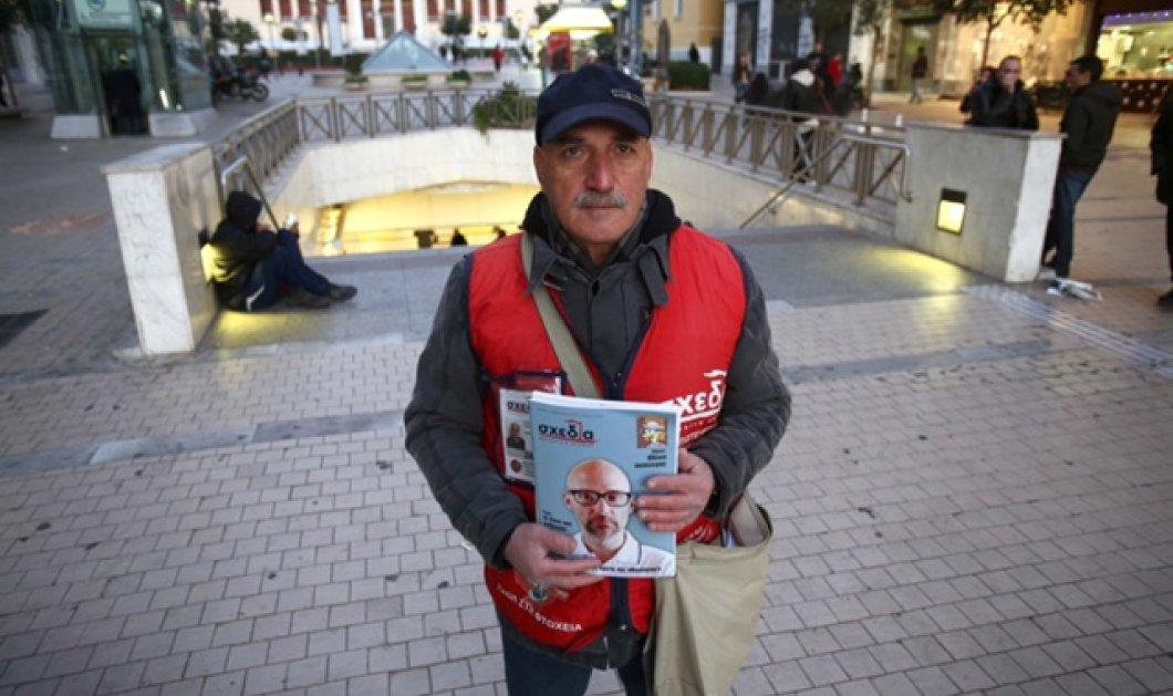 Cosmote : Η «Σχεδία» και η ομάδα των πωλητών δρόμου χρειάζονται τη βοήθειά μας  - Κυρίως Φωτογραφία - Gallery - Video