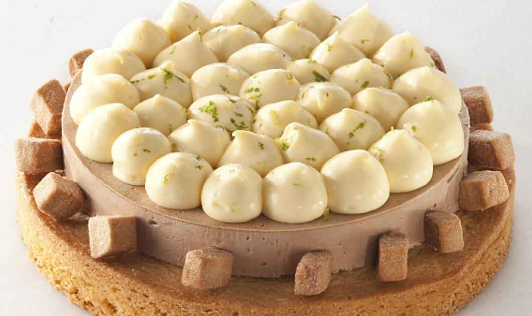 Ο Στέλιος Παρλιάρος μας προτείνει ένα υπέροχο γλυκό - Τάρτα με πραλίνα & λεμόνι - Κυρίως Φωτογραφία - Gallery - Video